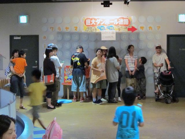 子供用イベント巨大ダンボール迷路