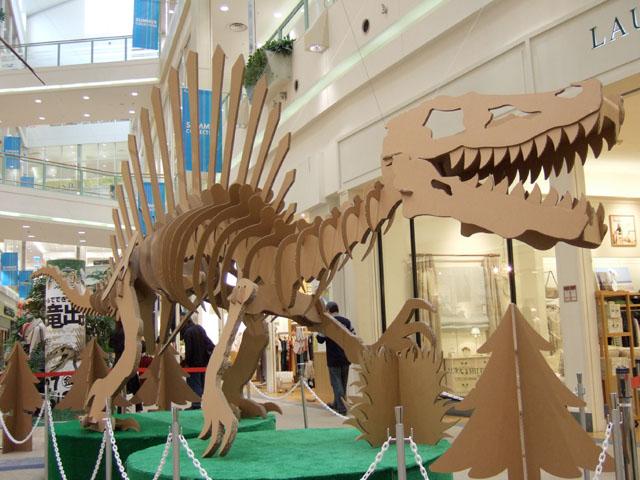 強化ダンボール製巨大恐竜スピノサウルス