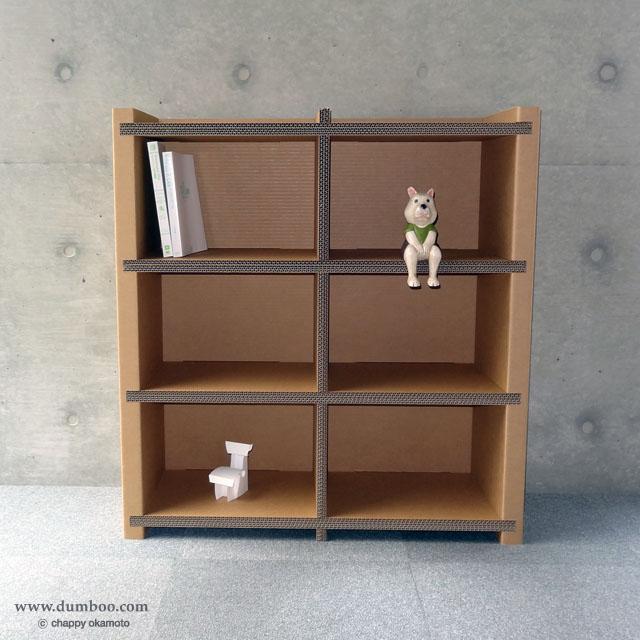 強化ダンボール製本棚・本箱「モナカ900」