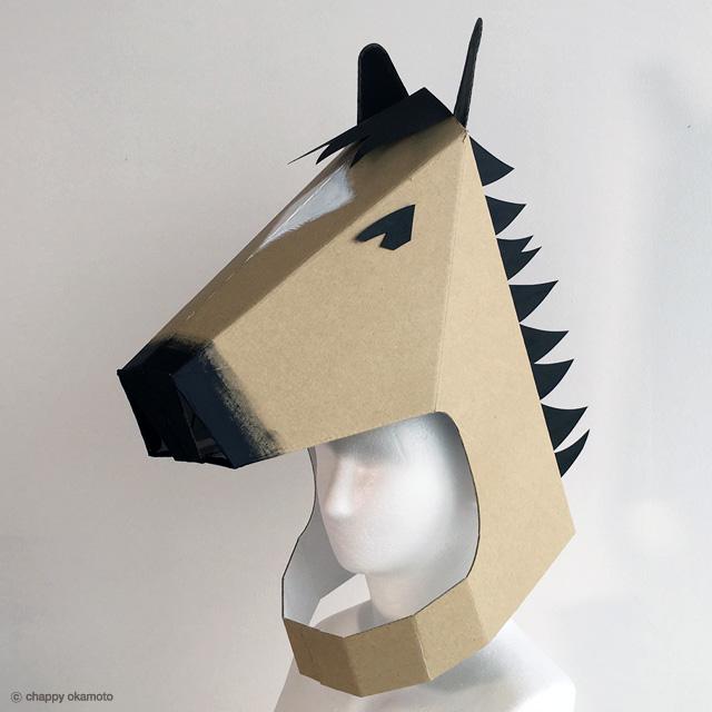 ダンボールかぶりもの工作キット制作例の馬