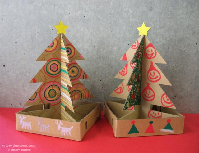 小物入れにもなるダンボール工作「ミニクリスマスツリーセット」
