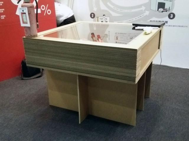エコプロダクツダンボール什器・ショーケース、テーブル
