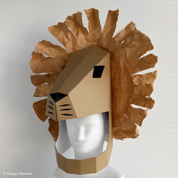 段ボール製ライオンかぶりもの