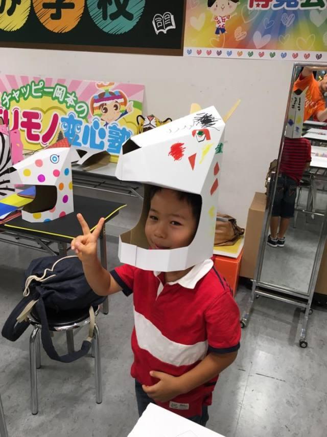 夏休み学校カブリモノ変心塾ダンボール馬
