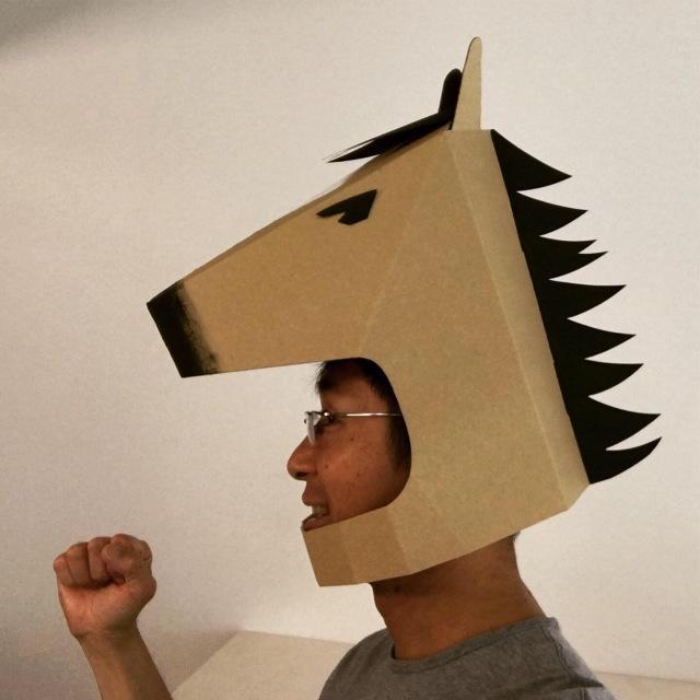 馬のかぶりもの制作