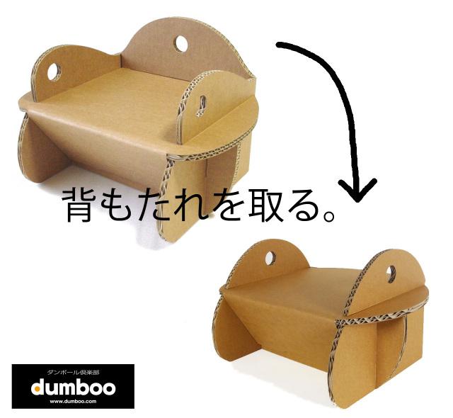 子供用椅子カスタムオーダーメイド例
