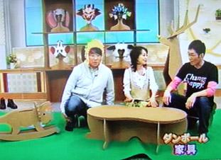 NHK「ぐるっと関西おひるまえ」出演