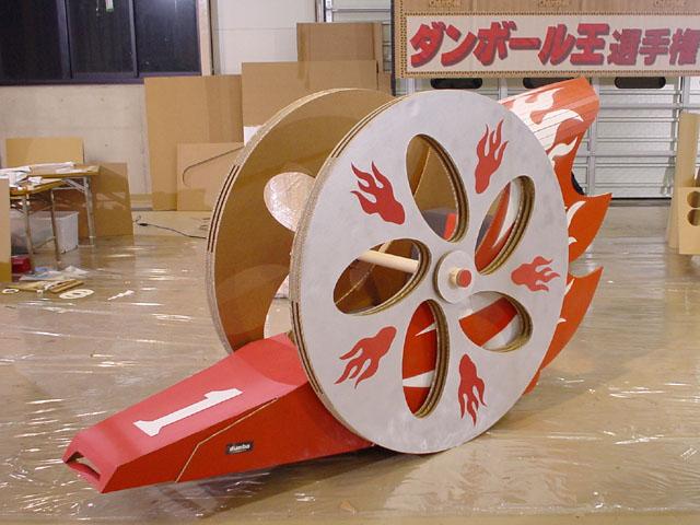 テレビチャンピオン「ダンボール王選手権」出場:ダンボールカー